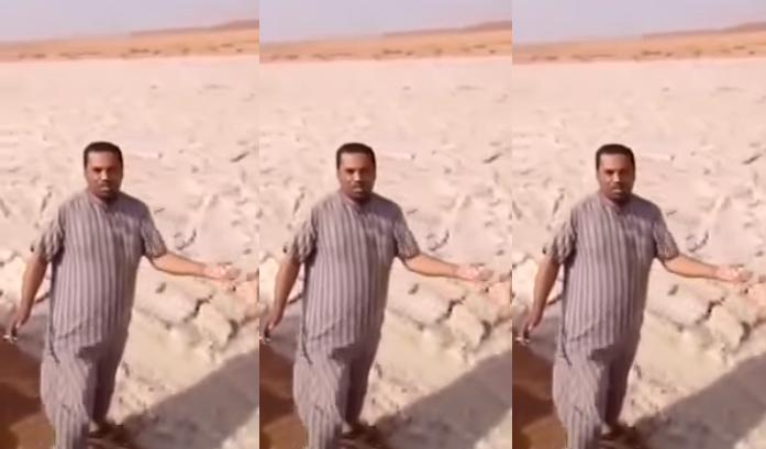 rio de areia